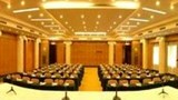 Lakeview Hotel Hangzhou Meeting