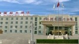 Jinhangxian International Business Hotel Exterior
