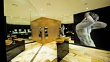 ARCOTEL Onyx Hamburg Other