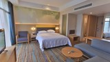 Holiday Inn Express Emei Mountain Room