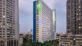 Holiday Inn Express Luohu Exterior