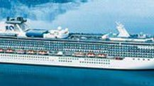 Princess Cruises Island Princess Venice Cruises