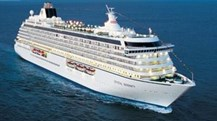 Crystal Cruises Crystal Serenity Quebec Cruises