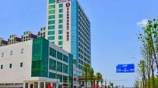 Ramada Plaza Changsha East