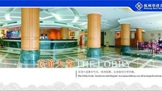 Huayang Business Hotel