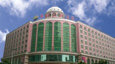 New Pearl River Hotel
