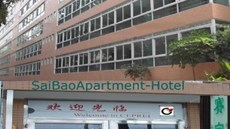 Sai Bao Apartment Hotel