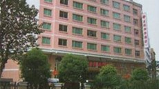 Zhenghang Business Hotel