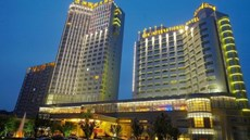 S&N Jiujiang International Hotel