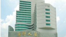 Guangxuan Business Hotel