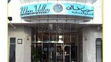 Moon Valley Hotel Apartments