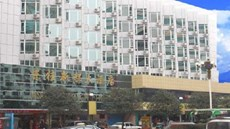 Jinggui New City Hotel Guilin