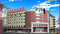 Yue Jia Business Hotel