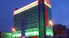 Xinlong Business Hotel
