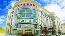 Fenglaiyi Business Hotel