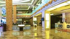 The Greenway Hotel Xiamen