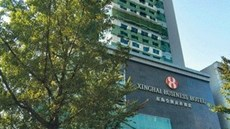 Sanjiang Business Hotel