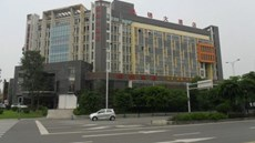 Ruijin Business Hotel