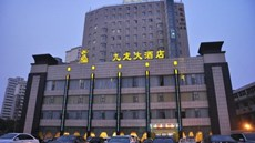 Jiulong International Hotel