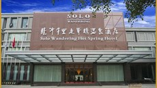 Solo Wandering Hot Spring Hote
