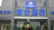 China Best Value Inn