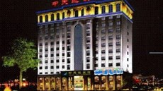Zhongtian International Hotel