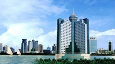 Bao Hua Harbour View Hotel