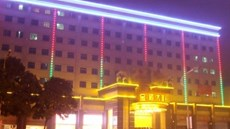 Jin Dian Business Hotel