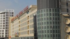 Huadong International Business Hotel