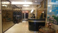 Chengtai Business Hotel