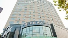 Wenhui International Hotel