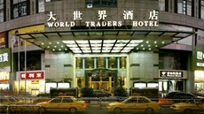 World Traders Hotel