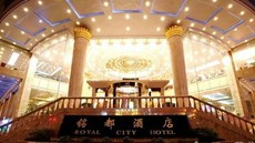 Royal City Hotel Guiyang