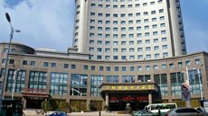 Tongdu International Hotel