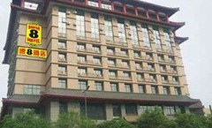 Super 8 Hotel Xian Railway Station