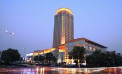 New Century Grand Hotel Shaoxing