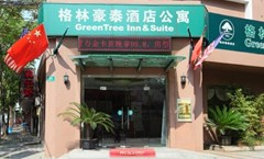 GreenTree Inn Changfeng Park Shell Hotel