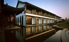 Zhejiang South Lake 1921 Club(Hotel)