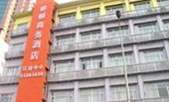 Lindon Business Hotel