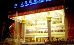 Tian Heng International Hotel
