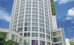 Paco Business Hotel Baiyun Road