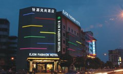 Ejon Fashion Hotel