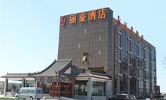 Lihao Airport Hotel