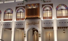 Najd Boutique Hotel, Doha