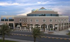Sharjah Premiere Hotel and Resort