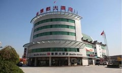 Huidu Business Hotel