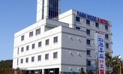 Hotel Parkwood Incheon Airport