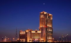 Marriott Executive Apts Dubai Al Jaddaf