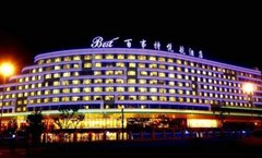 Best Yue Hang Hotel