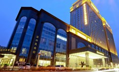 International Hotel Urumqi
